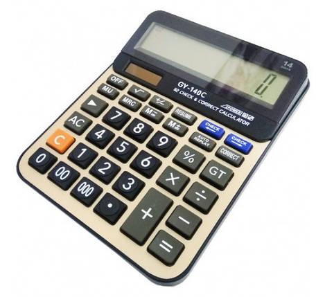Калькулятор электронный GY-140C, фото 2