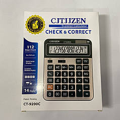 Калькулятор электронный Сitizen СТ-9200c