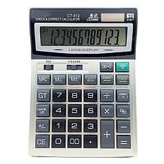 Калькулятор CT 912