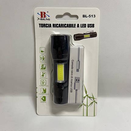 Аккумуляторный фонарь BL-513, фото 2