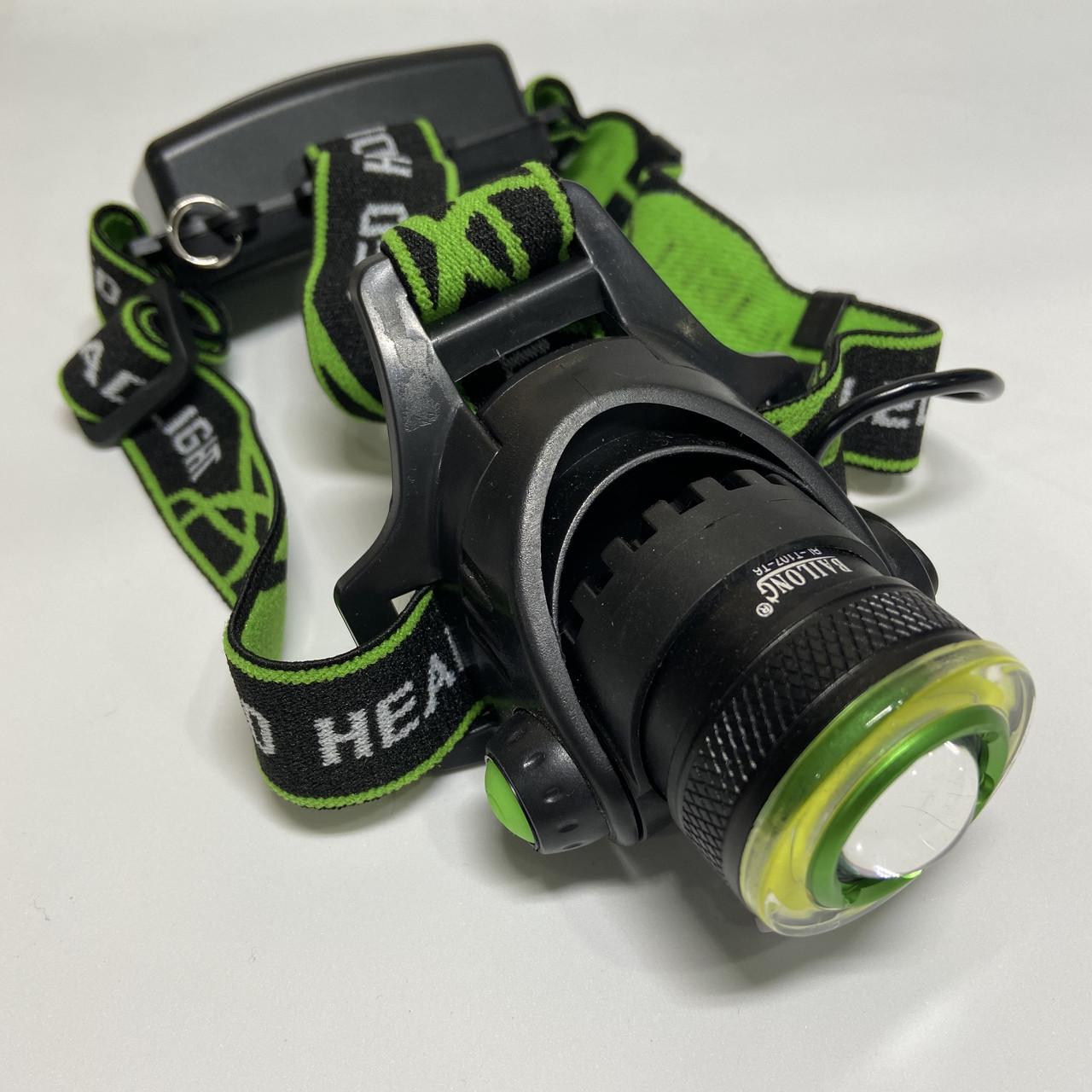 Аккумуляторный налобный фонарь BL-T107-T6