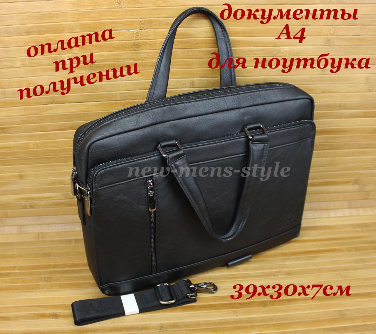 Мужская фирменная кожаная деловая сумка портфель для документов ноутбука формат А4 A4 ABOSH