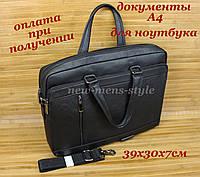 Мужская фирменная кожаная деловая сумка портфель для документов ноутбука формат А4 A4 ABOSH, фото 1