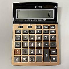 Настольный калькулятор CT-9912