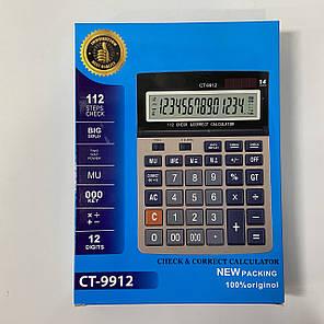 Настольный калькулятор CT-9912, фото 2