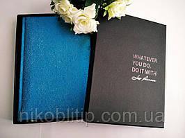 Щоденник планер в подарунковій коробці