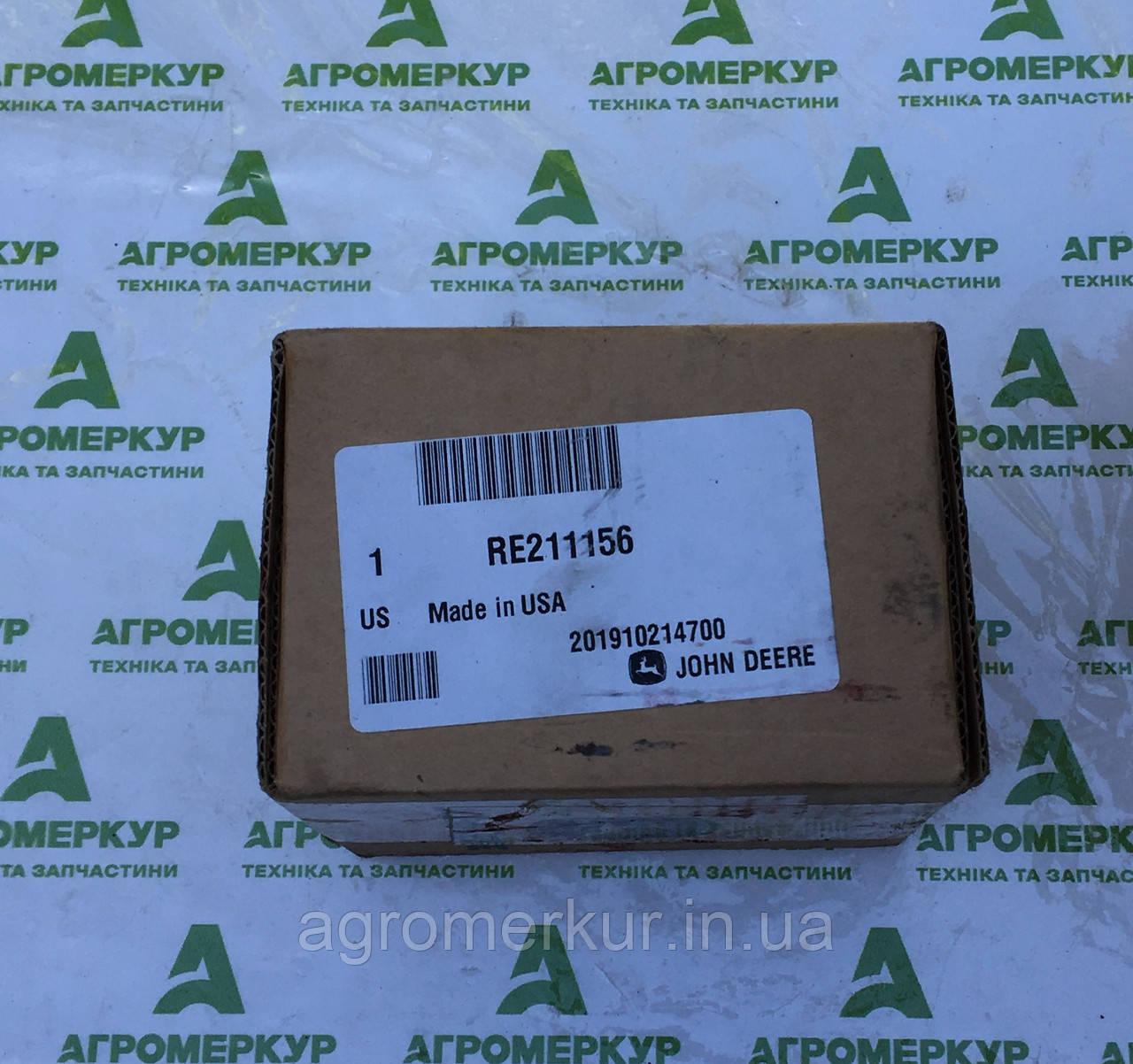 Клапан електромагнітний RE211156 John Deere
