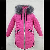 Зимняя куртка для девочки Утепление двойным синтепоном Подкладка из меха