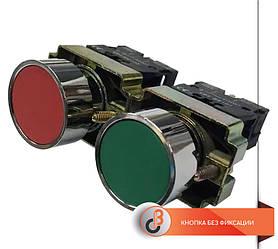 Кнопка без фиксации DD-K-42 (красная)