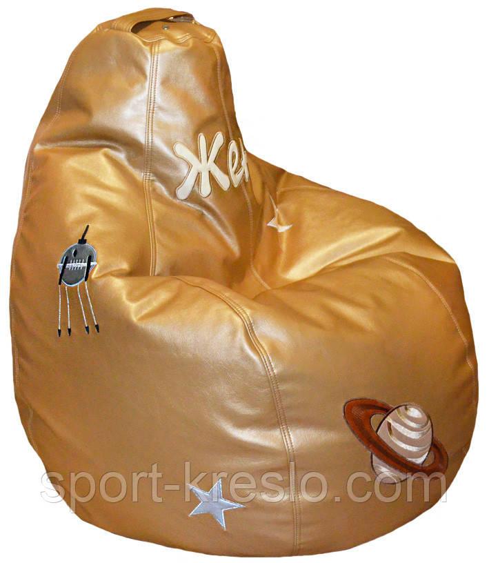Кресло мешок груша пуф бескаркасное капля для детей Космос