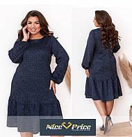 Темно-синее платье большого размера А-силуэта 46-64р
