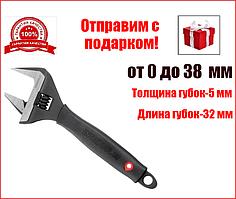 Ключ розвідний 200 мм обгумована рукоятка розлучення губок 38 мм Cr-V Intertool XT-0045