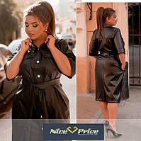 Модное кожаное платье большого размера 48-50 52-54 56-58