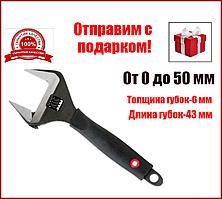Ключ розвідний 250мм обгумована рукоятка розлучення губок 50мм Cr-V Intertool XT-0050