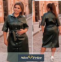 Модное кожаное платье большого размера,4 цвета 48-50 52-54 56-58