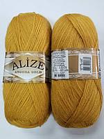 Пряжа для ручного вязания Angora Gold