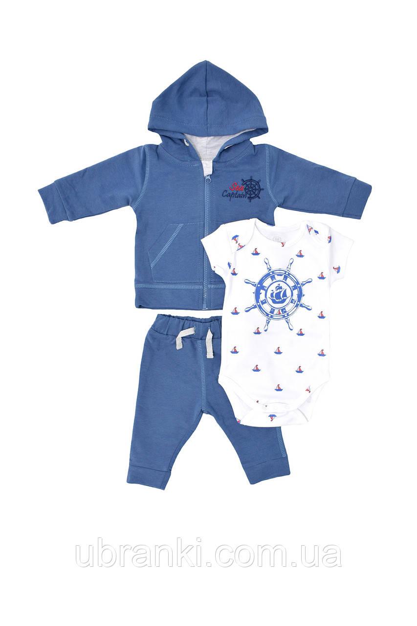 Теплый комплект для новорожденных (кофточка, боди, штанишки)