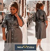 Модное серое кожаное платье большого размера 48-50 52-54 56-58