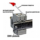 EH-3.6  Автоматический выключатель 3 полюса 6А, фото 2