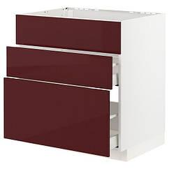 IKEA МЕТОД / МАКСІМЕРА (693.275.19) Підлог шафа д/мийки+3 фр пан/2 шух 80x60 см