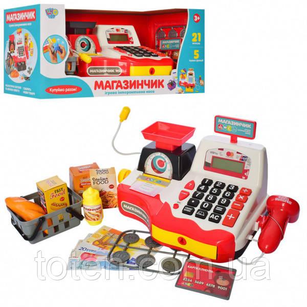 Дитяча іграшка Касовий апарат 7162-1 UA