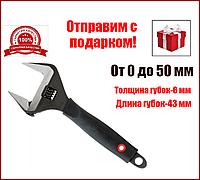 Ключ разводной 250мм обрезиненная рукоятка развод губок 50мм Cr-V Intertool XT-0050, фото 1