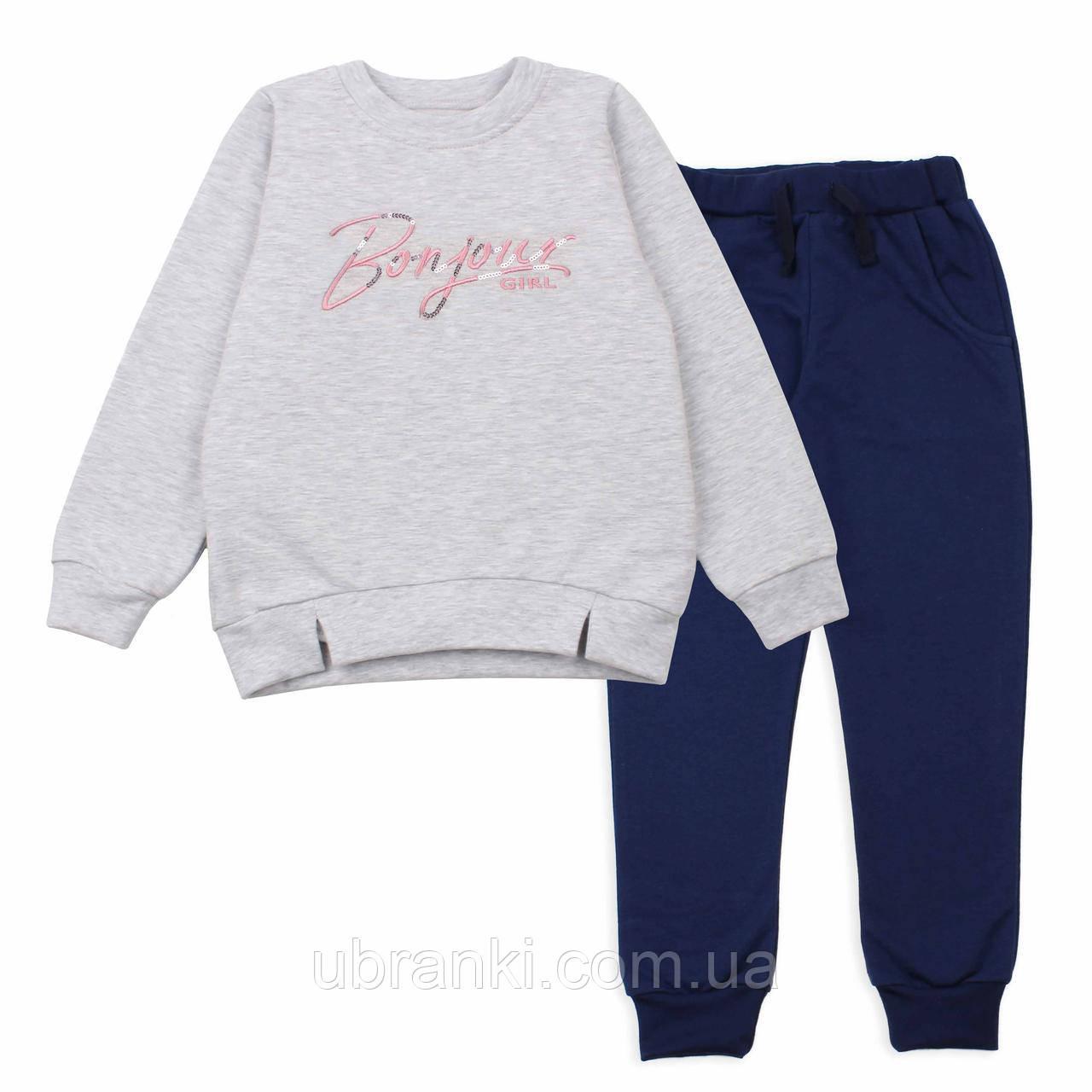 Комплект утепленный  для девочки (кофта, штаны)