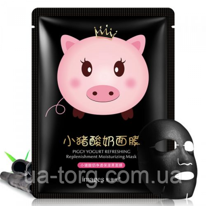 Маска-салфетка для лица IMAGES Piggy Yogurt Refreshing Black йогуртовая 25 г