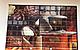 Декоративная Настенная Панель ПВХ Grace (Мозаика аромат кофе), фото 6