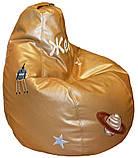 Кресло-груша бескаркасная пуф детский мягкий Космос, фото 4