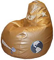 Кресло-груша бескаркасная пуф детский мягкий Космос