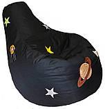Кресло-груша бескаркасная пуф детский мягкий Космос, фото 8
