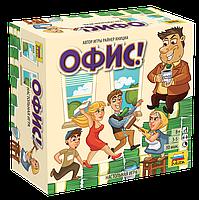 Офис Настольная игра, Звезда (8939)