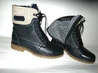 Обувь фабричная кожаная женская в наличии