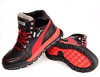 Детская зимняя обувь спортивные теплые ботинки для мальчиков