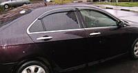 Дефлекторы оконHonda Accord VII Sd 2003-2007 | Ветровики Хонда Аккорд, фото 1