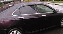 Дефлектори вікон Honda Accord VII Sd 2003-2007 | Вітровики Хонда Акорд