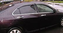 Дефлекторы оконHonda Accord VII Sd 2003-2007   Ветровики Хонда Аккорд