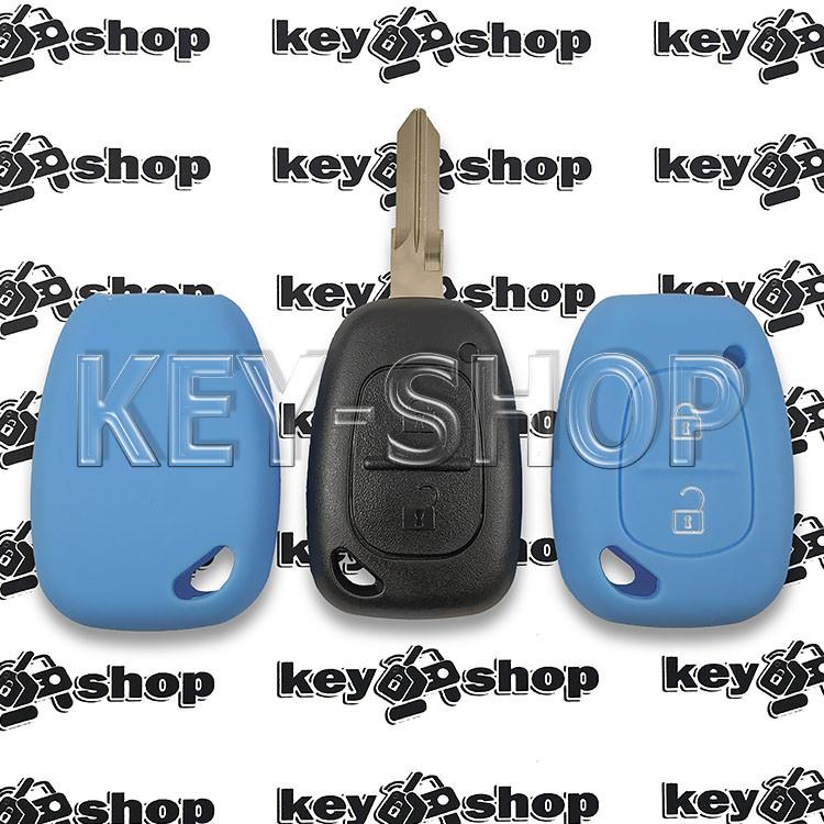 Чехол (синий, силиконовый) для авто ключа Nissan (Ниссан) 2 кнопки