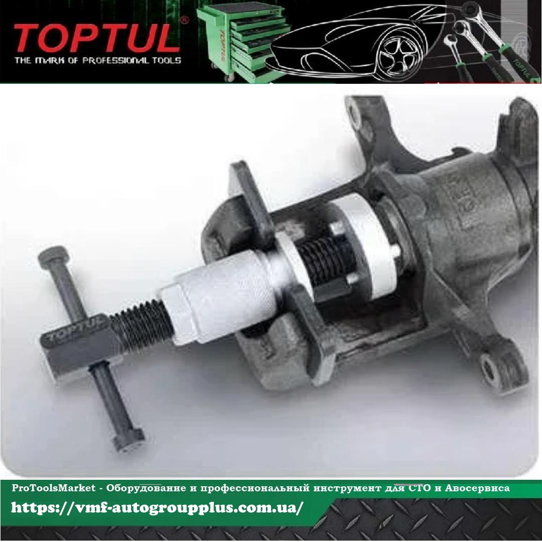 Приспособление для разведения тормозных цилиндров Volkswagen,Skoda,Audi,Ford 65803 F,4165 JTC  TOPTUL JGAR0304