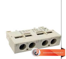 Блок контактов EGV2-AE-11