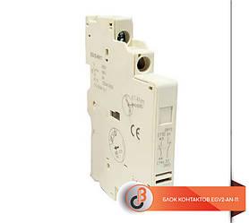 Блок контактов EGV2-AN-11