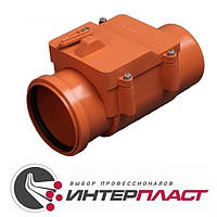 Клапан запорный ПП 110 мм канализационный Интерпласт