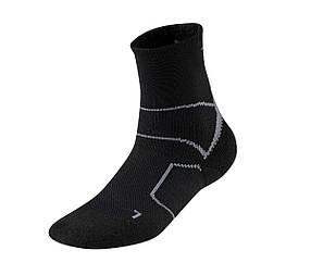 Носки Mizuno Endura Trail Socks J2GX8700Z-98