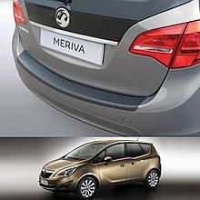 Пластикова захисна накладка на задній бампер для Opel Meriva B 2010-2017