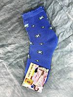 Носки детские МАХРОВЫЕ синие