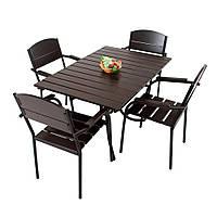 """Комплект меблів для літніх кафе """"Феліція"""" стіл (120*80) + 4 стільця Венге, фото 1"""