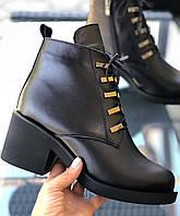 Ботинки женские кожаные на устойчивом каблуке классические повседневные осень весна 38 размер M.KraFVT 1194