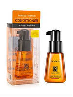 Масло-флюид для волос BIOAQUA Silky Hair Care Essential Oil Perfect Repair 70мл