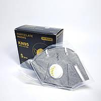 Многоразовая маска-респиратор  KN 95 универсальная с угольным фильтром, серая (1шт)